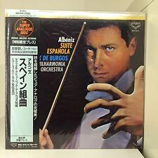 Albeniz Suite Espanola Fruhbeck de Burgos - Super Analogue LP Sealed King Japan