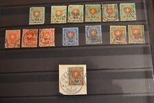 SUISSE 1924 série CROIX neufs */SG et OBL