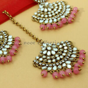 Indian New Pearl Earrings With Mirror Style Maang Tikka Indian Jewelry Set