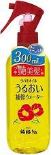 KUROBARA Camellia oil Organic Tsubaki Oil Moisture repair water Made in Japan