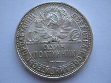 Rusia 50 Kopeks 1927, una Unc.