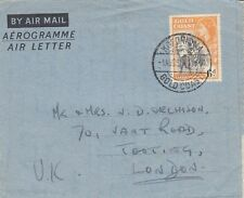 GOLD COAST :1958 QEII 6d AIRLETTER used to UK -KOFORIDUA  double ring