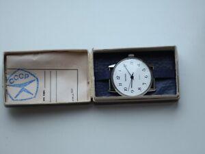 Raketa Sekonda Soviet mechanical wrist watch 19 j 2609 HA Cal serviced.