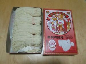 ❤ Flour Vermicelli Amoy Misua Noodle House 300g NO MSG Vegan Fat-free FREESHIP