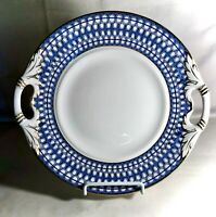"Rorstrand 10033 10 1/2"" Handled Serving Plate"