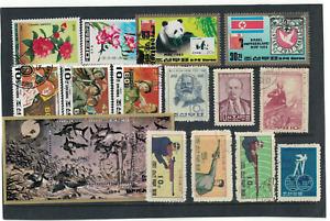 ASIA. KOREA  USED stamps