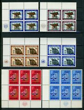 1970 UN stamps: Small lot of Block of 4; MNH & OG