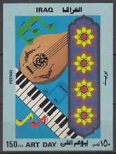 Irak Iraq 1972 ** Bl.53 Musik Music Instrumente Instruments Klavier Piano [i616]