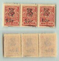 Armenia 1919 SC 146 MNH horizontal strip of 3 . e7817