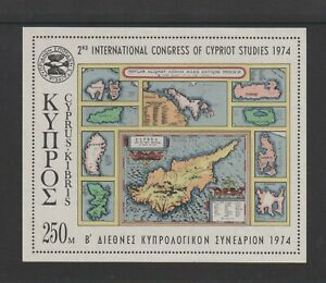 Cyprus - 1974, Congress of Cypriot Studies sheet - Imperf - MNH - SG MS429