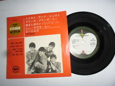 THE BEATLES - 33 TOURS FORMAT 45 TOURS - STEREO - RARE - MADE IN JAPAN - 1964