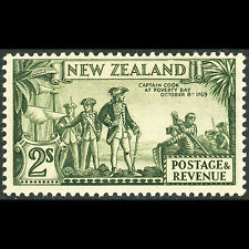 NEW ZEALAND 1935-36 2s Captain Cook. SG 568 Perf 13-14 x 13.5. Fresh MLH (AT240)