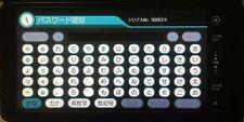 ERC CODE CALCULATOR Toyota Nissan Japanees Car Audio Unlock Software