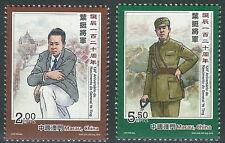 Macau - 120. Geburtstag General Ye Ting postfrisch 2016 Mi. 2078-2079