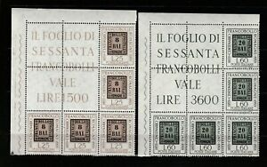 s37634 ITALIA  MNH** 1959 Romagne 2v BLOCCO ANGOLARE di 5 Sassone 40/41