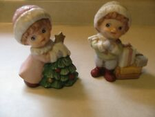 Retired Homco Home Interiors Boy & Girl with Christmas Tree & Presents 5556