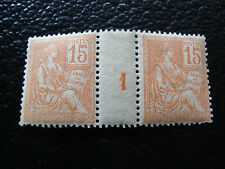 FRANCE - timbre yvert et tellier n° 117 x2 n* (millesime 1)(A8)stamp french(I)