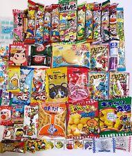 ULTIMATE Package Puku2-TAI Japanese candy dagashi 50 pcs kawaii Gift F/S