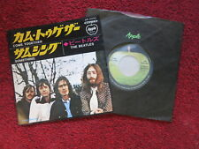 THE BEATLES RARE JAPAN PRESSING COME TOGETHER / SOMETHING P/S APPLE AR-2400 MINT