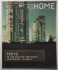 X-Knowledge home 2002 Jul. #07 Tokyo IN THE COLD OF THE NIGHT