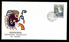 FIRST DAY COVER China PRC Mexico Stamp Expo WZ 35 T.96 SHOW CANCEL FDC 1986