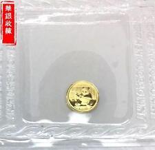 2017 1g 10yuan panda gold coin Shenzhen mint sealed