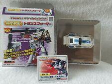 Takara Transformers G1 WST Wave 1 Worlds Smallest GTF 11 Thrust 100