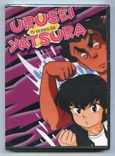 URUSEI YATSURA TV VOL.32 - NEW FACTORY SEALED SUBTITLED ANIME DVD - OUT OF PRINT