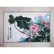 """Chinesisches Bild """"Lotus-Traum"""", Stickbild, Stoffbild Stickerei Stickkunst China"""