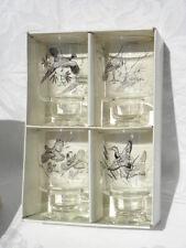 Vint Anchor Hocking 4 Pce. Outdoorsman Set 16 oz. Pilsner Glasses w/Gamebirds #5