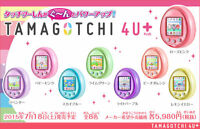 New!! Bandai TamaGotchi 4U + Plus Various All 8 Colors Japanese Version Import