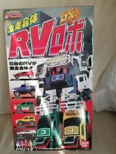 Bandai CARRANGER THE UNSTOPPABLE Figure Vintage rare From JAPAN F/S