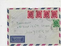 Germany 1952 Munich Cancel Airmail to USA Multiple Stamps Cover Ref 23330