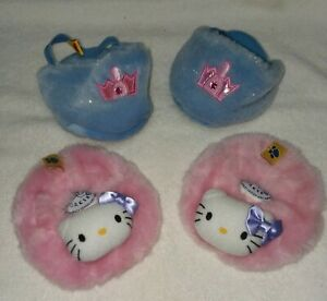 Build A Bear Slippers, Pink Hello Kitty & Blue Princess Original Pre-Owned