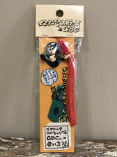 Rare Gameboy Color Licensed Imakuni Lanyard Strap Cell Phone Toy Figure Action