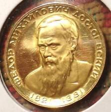 RUSSIAN GOLD MEDAL FAMOUS WRITER FYODOR DOSTOYEVSKY SOVIET RUSSIA PROOF USSR !!