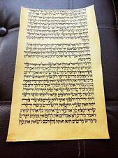 L'Egypte ancienne fragment Torah Antique Médiéval manuscrit vers 1500