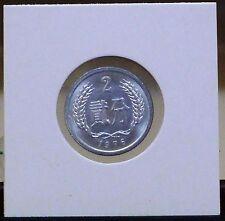 TAIWAN 1976 2 CENT COIN
