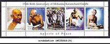 TURKMENISTAN - 1999 MOHANDAS KARAMCHAND GANDHI / PEACE - MIN/SHT MNH