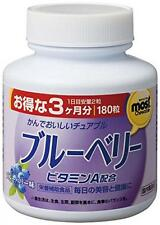 Orihiro MOST chewable blueberry 180 tablets 3 months vision supplement