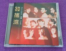 Various Artist ( 群星 ) ~ 精選 ( Malaysia Press ) Cd