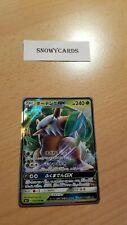 Japanese - Shiftry GX - 008/096 RR - Pokemon - SM7