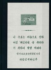 Südkorea Block 104 -Bauer mit Pferd ** /MNH -606,- Michel selten ! (B199)