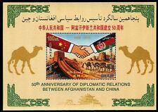 Afghanistan 2005 VR China Flaggen Seidenstraße Silk Road Great Wall Flags MNH