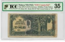 Mazuma *GN18 TQG/PMG Malaya Japanese WWII JIM 1942 $10 MD Smokeless VF35