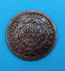1835 HARD TIMES TOKEN Merchants Exchange Wall St NY☆  NOT ONE CENT TOKEN
