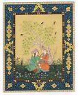Persian Miniature Painting A Persian Love Affair Handmade Gold & Gouache Artwork