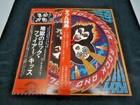 KISS ROCK AND ROLL OVER CASABLANCA VIP-6376 OBI Promo Poster sticker VINYL LP
