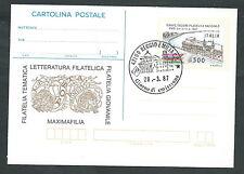 1987 ITALIA CARTOLINA POSTALE BARI 87 FDC - 4