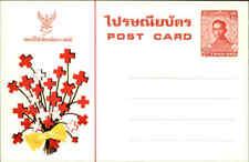 Asien Postkarten Ganzsache THAILAND 25 St. Sonderausgabe Rotes Kreuz / Red Cross